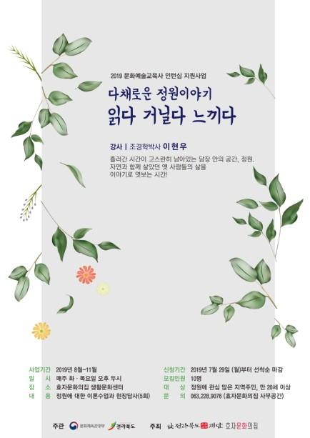 100k_완성_전단_웹용(앞)01.jpg