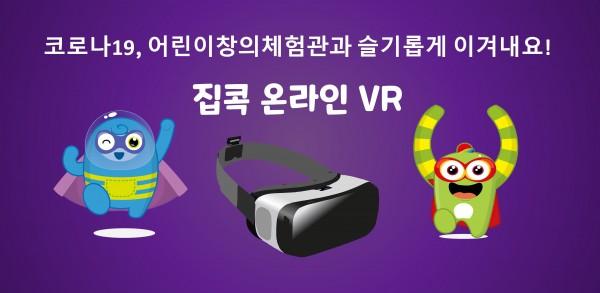 VR_Mobile.jpg