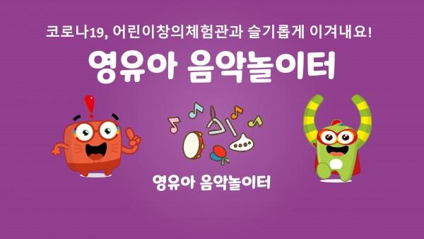영유아_Mobile.jpg