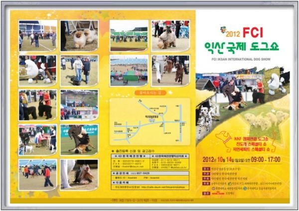 꾸미기_접지형(2012).jpg