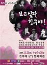 poster_091012.jpg