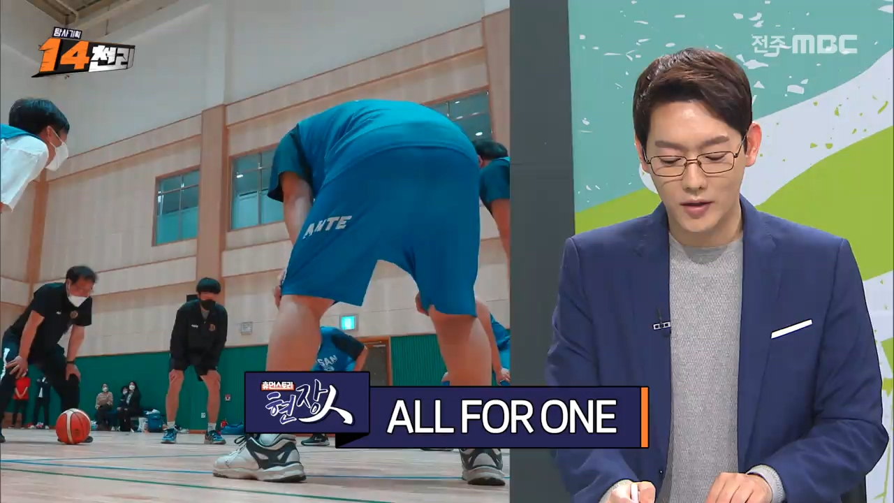 [현장인] ALL FOR ONE
