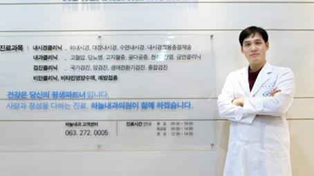 김동규 원장
